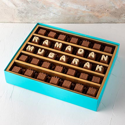 Customized Ramadan Chocolate Box: Ramadan Gifts to Abu Dhabi