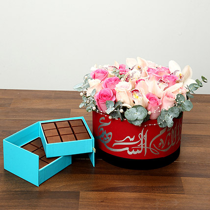 Pearl Decorated Roses and Chocolates Combo: Mothers Day Combos