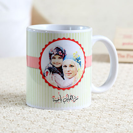 Personalised Mug For Mother: Mothers Day Mug