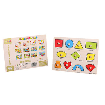 Hand Catch Puzzle with Shapes: Buy Puzzle for Kids