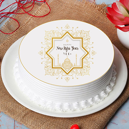 Islamic New Year wishes cake: Islamic New Year Gifts