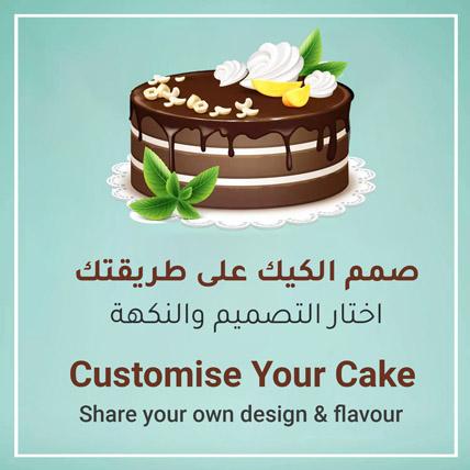 Customized Cake: Cartoon Birthday Cakes